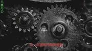 人类历史上,就连科学都无法解释的古代五大黑科技发明