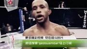 花招天王善猜初登峨眉传奇,一招必杀技KO世界拳王乔纳森!