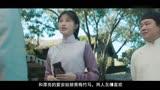 3分鐘看完郭德綱的《祖宗十九代》,這片子是美女真多真美??!