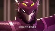 最强战士之迷你特工队 第2集 新的敌人图片
