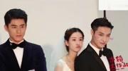 《求婚大作战》拍摄花絮,张艺兴他们三个人拍结婚照?
