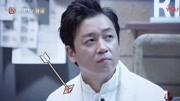【明星大偵探三季】兇手群像