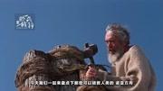 《圣經》是真實的,科學家稱發現諾亞方舟停放地!