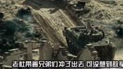 5分钟看完美国大兵拯救世界《12勇士》