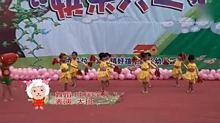 幼儿园舞蹈中班《中国范儿》幼儿舞蹈