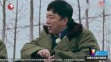 極限挑戰4回歸: 羅志祥組隊黃渤, 兩人上演爆笑趕鴨記!