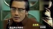江湖告急(片段)吳君如的互動熱舞有點辣眼睛