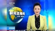 剛果(金):一采礦場遭襲 致兩名中國人死亡