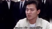 賭俠劉德華打麻將,居然輸的這么慘,主角光環沒了