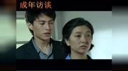 江珊靳東因此戲結緣,戲里悲情母子,戲外幸福姐弟