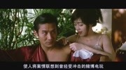 江湖告急:老板忽悠梁家輝和吳君如買玉,結果兩個人帶著玉跑了