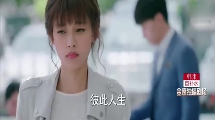 20 女星留空气刘海,谢娜杨幂老十岁,孙怡热巴可爱,而杨颖让人傻眼
