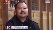 剿匪記;1965年3月24日,中國最后一個土匪在湖南湘西被擊