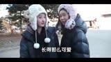 風車 電影《捉妖記2》情人節特輯