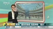 佳明刁難央視財經主持人龍洋 現場逗趣秀舞技 爆笑全場
