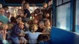 """【公牛歷險記】新預告萌蠢公牛爆笑登場""""冰川時代""""原班人馬打造"""