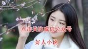 和你訴說愛情唐思雨邢烈寒(小說全文免費閱讀丨最新章節)_01