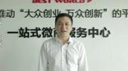 深圳市一電通實業有限公司SMT引帶使用過程二