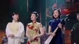《聲臨其境》:四位女演員全力演繹《金陵十三釵》,結果讓人震驚