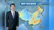 氣象臺:未來三天(7月18號-20號)全國各地城市天氣預報!