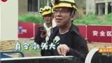 《極限挑戰》羅志祥美夢中被趕走,男人幫安全區陷入混戰