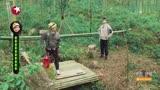 《極限挑戰4》黃磊在極限挑戰干的活,到向往生活也一樣!