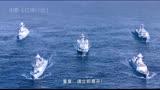《紅海行動》結尾的南海片段彩蛋,拍第二部預告?其實另有所指