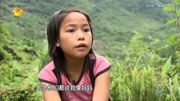 变形记农村女孩患公主病天天矫情惹网友争议