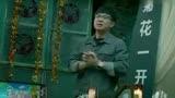 大鵬喬杉合作坑爹《父子雄兵》預告 范偉寶刀不老赴險救子