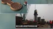 3D动画展示高架桥建造过程,桥墩原来是这样浇筑的
