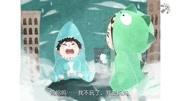 【糖心草】雪寶采雪蓮花送冰雪公主,冰雪公主的游戲