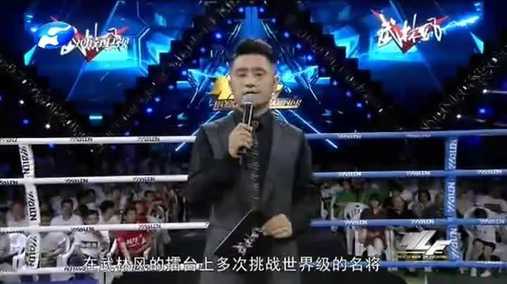 武林风开场曲简谱