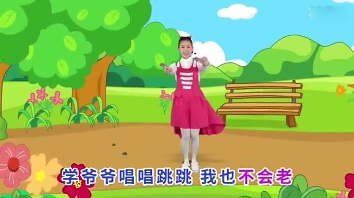 幼儿舞蹈教学视频《健康歌