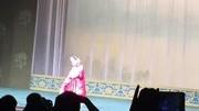 京劇《春閨夢》誰知都是那假恩情,張火丁演唱