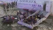 美國一機長空中發病 班機廣播問乘客誰會開飛機