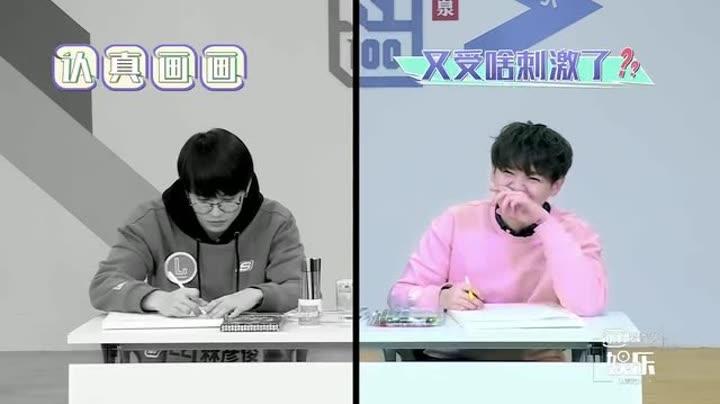 《偶像有新番》蔡徐坤手绘q版