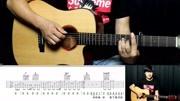 房东的猫《云烟成雨》吉他弹唱-吉他谱【7t吉他弹唱】