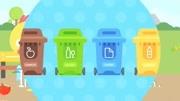 消防車、垃圾回收車、警車沐浴彩色的海洋球,兒童英語動畫片