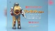 变形金刚玩具 亚洲限定G1复刻版六面兽(下)