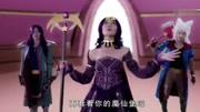 仙醫神廚之上海任務