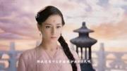 《三生三世枕上书》官宣,还这四部电视剧即将上映!将开启?#20113;? title=