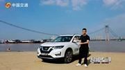 2018试驾东风日产新奇骏4WD