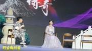 趙雅芝&葉童【芝童道合】高能燃情向視頻