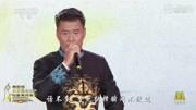 第四届成龙国际动作彩立方平台登录周闭幕式 张杰献唱《最美的太阳》