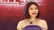 舌尖上中国:刘一帆也没想到会被算计,中方大厨总算出了一口气!
