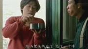 爆笑电影甲方乙方 冯小刚葛优为国产电影冲锋陷阵
