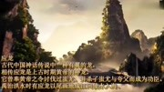 迷你世界:集齊七龍珠,召喚上古神龍出現