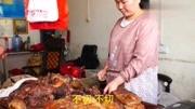 河南夫妇祖传手艺做变蛋30年 日入千元省城买数套房