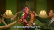 《西虹市首富》宋蕓樺搶走馬麗女主道歉,沈騰說出了其中的秘密!