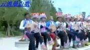 很美的楚雄牟定左腳舞《天晴下雨也要來》云南姑娘跳的就是美